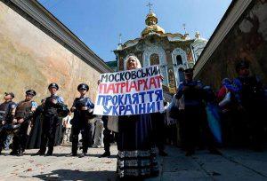 Московський патріархат прокляття України