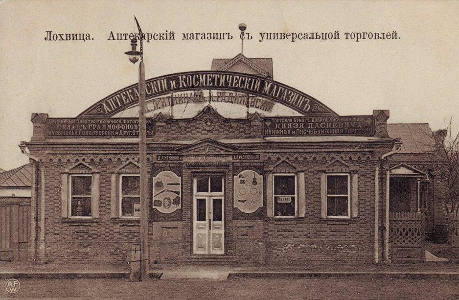 Калнишевський цікавить насамперед і своїм походженням