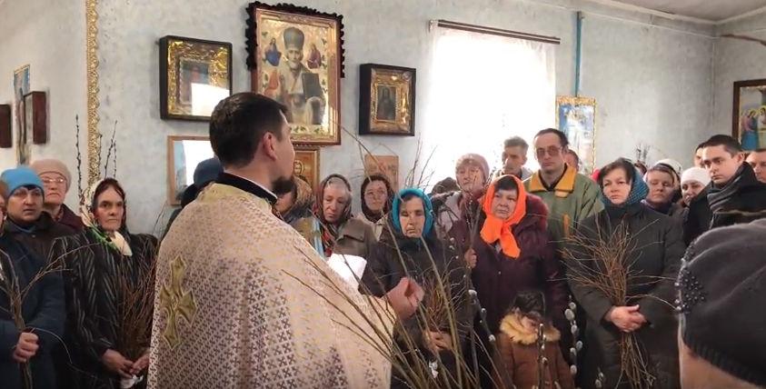 збори Різдво-Богородичної релігійної громади